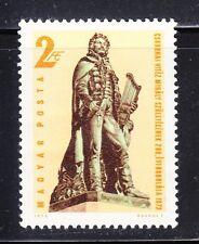 Hungary 1973 MNH Sc 2258 Mihaly Csokonai Vitez ,poet