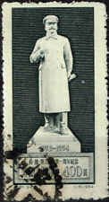 China Communist Leader Joseph Stalin Statue 1954 stamp