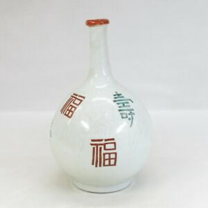 E0106: Japanese bottle or vase of really old KO-IMARI white porcelain with Kanji