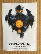 PACIFIC RIM UPRISING 2018 JAPAN MINT CONDITION MOVIE THEATRE FLYER JAPANESE