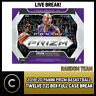 2019-20 PANINI PRIZM BASKETBALL 12 BOX (FULL CASE) BREAK #B269 - RANDOM TEAMS