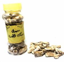 Arabisches Weihrauch Musk Al Oudh Dubai 50g *Bukhoor räucherwerk Bakhour Bakhoor