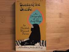 Guests of the Sheik: An Ethnography of an Iraqi Village (A Doubleday Anchor Book