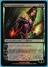 Liliana of the Veil FOIL Innistrad JAPANESE NM-M Black CARD (ID# 23762) ABUGames