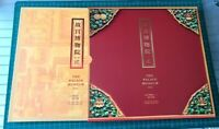 China 2020-16 故宮博物院二  ALBUM The Palace Museum Series II Stamp Set FDC + Mini