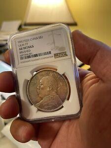 1920 China Silver Dollar Coin Yuan Shih Kai NGC Y-329.6 AU Details