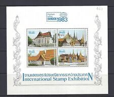 THAILAND 1982 BANGKOK 1983 souvenir sheet Scott 1001a VF MNH