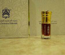 Prince Mishaal Ben Abdul Aziz Blend Oil 3ml 1/4 Tola  By Abdul Samad al Qurashi