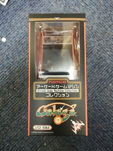 namco arcade game machines Collection Galaga 1/12 scale ABS Painted Figure
