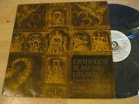 LP Orthodox Slavonic Liturgy Georgi Robev Capella Chor Vinyl Balkanton BXA 1091