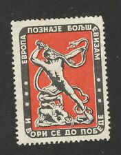 WWII GERMANY OCC SERBIA-MH POSTER STAMP