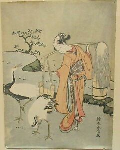 "HARUNOBU ""GIRL WITH CRANES"" OLD COLOR JAPANESE OFFSET LITHOGRAPH"