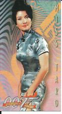 The Women of James Bond  insert card - E1  Miss Taro