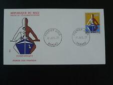 ship boat cargo Europafrique FDC Mali 1977