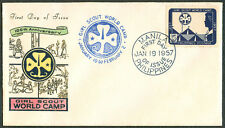 1967 Philippines GIRL SCOUT WORLD CAMP 100TH ANNIVERSARY First Day Cover - B
