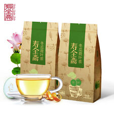 White Gourd Lotus Leaves Tea Chinese Tea 中国茶饮 荷叶桔皮甘草花草茶 寿全斋 冬瓜荷叶茶袋泡茶150g*2bags