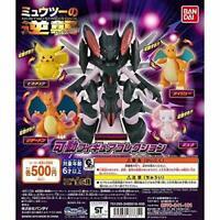 bandai Pokemon Mewtwo Strikes Back EVOLUTION figures Gashapon 5 set mini figure