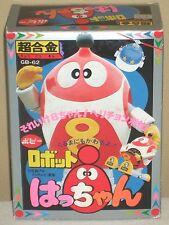 "Robot 8-Chan Chogokin GB-62 Figure Dolls 4.5"" 11.5cm Popy 1981 Mint Rare"