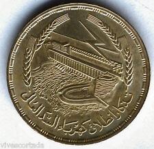 Egipto 1 Pound  1968 Plata  @ BELLISIMA @