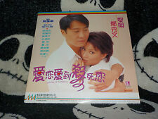 Killing Me Tenderly Laserdisc LD Hong Kong Free Ship $30 Order