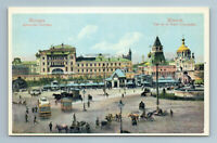 IMPERIAL RUSSIA MOSCOW Lubyanskaya Square. Offices of Abrikosov & Sons Postcard