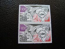 COTE D IVOIRE - timbre yvert et tellier n ° 360 x2 n** (Z3) stamp