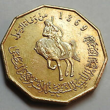A  Rare Coin of  Libya 10 Dirham coin