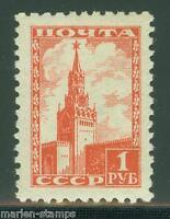 RUSSIA SCOTT#1260  MINT NEVER  HINGED