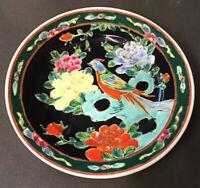 "Vintage Hand Painted Oriental Floral Bird Ceramic Plate - Japan - 6"" - Japanese"