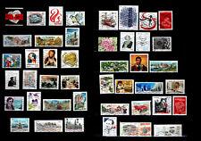 0,50 euro le timbre gommé français de 2018, 2019 et 2020 : à partir de 2 achetés