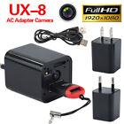 HD 1080P USB AC Spy Camera USB Adapter Wall Charger 32GB Nanny Mini DV Camcorder
