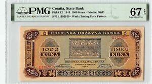1943 CROATIA #12 1000 Kuna PMG 67 EPQ Superb Gem UNC
