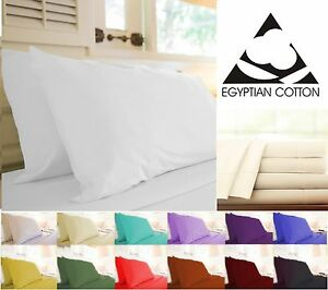 PAIR OF PILLOWCASES 200TC EGYPTIAN COTTON IN 14 COLOR | BED ROOM PILLOW COVER