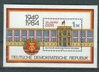 DDR Briefmarken 1984 35 Jahre DDR Mi.Nr.2890 Postfrisch
