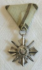 BULGARIAN ROYAL ORDER FOR MILITARY MERIT SILVER CROSS  6th class