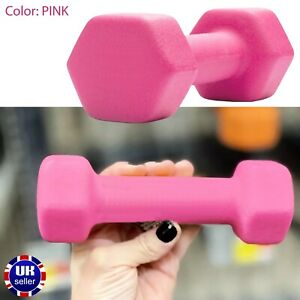Dumbbells In Neoprene 1X 1-kg Weights Fitness Home Aerobic Lifting Gym Workout