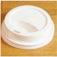 50 White 12oz Sip Lid for Kraft Ripple Coffee Tea Cups Coffee Cups Lids uk