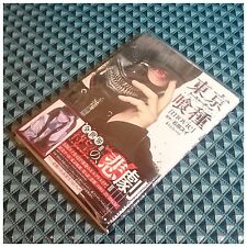 Tokyo Ghoul Movie Visual Fan Book + Bonus Book Cover / Kaneki Ken / Anime Manga