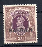 Bahrain 1940 KGVI 2R SG33 MNH unmounted WS13671