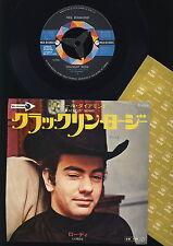 Neil Diamond - Craclin' Rosie - Lordy - JAPAN