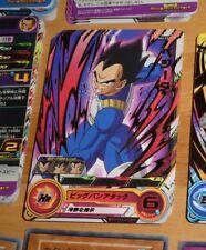 DRAGON BALL SUPER Z DBZ DBS HEROES CARD PRISM CARTE SH7 27 R RARE DBH JAPAN NM>M