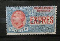 """ITALIA REGNO 1925/26 """"ESPRESSI"""" £ 2 TIMBRATO USED (CAT.A)"""