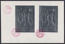 1972 Ras al Khaima FDC Visit of Pompidou Cape Kennedy Space silver foil [brd738]