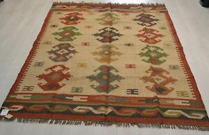Large Kilim Rug Beige Ethnic Geometric Wool Jute Indian 180x270cm 6x9' Handmade