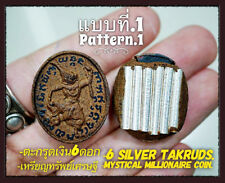 Thai Amulet Charming Phali (2nd Batch) 6 Heart Takrut mystical By Phra Arjarn O