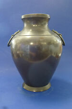 Classic Antique Solid Bronze Sterling Silver Chased Floral Art Deco Vase