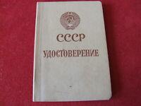 Dienstreisepass Südgruppe Pass Ausweis UdSSR Sowjetunion паспорт СССР ЮГВ Ungarn