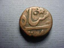 India Hyderabad 1 Paisa AH 1257 (1841) #44573