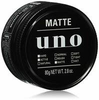 UNO Matte Effector Wax 80g Hair styling wax Japan f/s