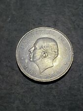 1964 India 1 Rupee ND Almost Uncirculated Coin - Death of Nehru